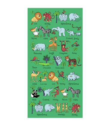 TOALLA JUNGLA - JUNGLE_TOWEL_SMALL_